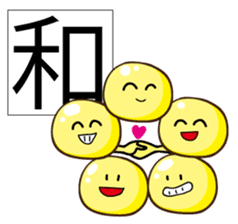 Kanji with Mr. & Mrs. Yellow sticker #463086