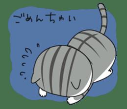 It's a cat! sticker #463181