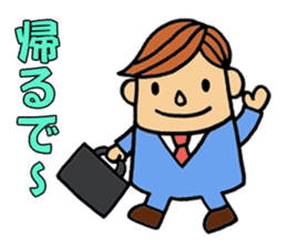 salary man's stamp Kansai-ben edition sticker #463215