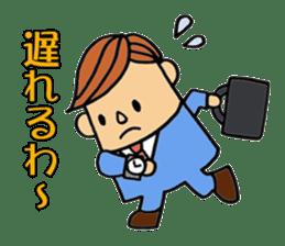 salary man's stamp Kansai-ben edition sticker #463216