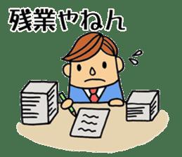 salary man's stamp Kansai-ben edition sticker #463217