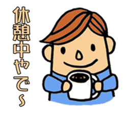 salary man's stamp Kansai-ben edition sticker #463219