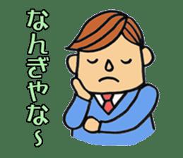 salary man's stamp Kansai-ben edition sticker #463221