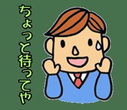 salary man's stamp Kansai-ben edition sticker #463222
