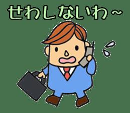 salary man's stamp Kansai-ben edition sticker #463223