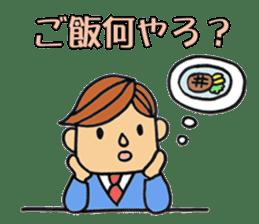 salary man's stamp Kansai-ben edition sticker #463225