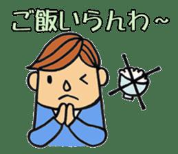 salary man's stamp Kansai-ben edition sticker #463226