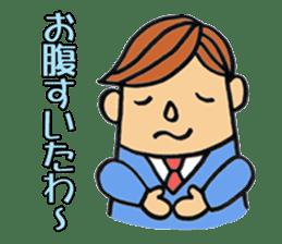 salary man's stamp Kansai-ben edition sticker #463227