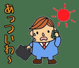 salary man's stamp Kansai-ben edition sticker #463229