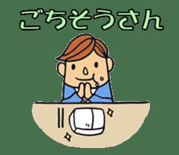 salary man's stamp Kansai-ben edition sticker #463232