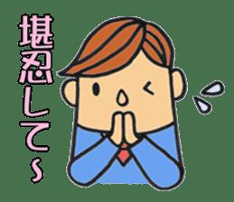 salary man's stamp Kansai-ben edition sticker #463236