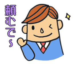 salary man's stamp Kansai-ben edition sticker #463239