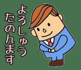 salary man's stamp Kansai-ben edition sticker #463240