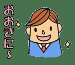 salary man's stamp Kansai-ben edition sticker #463241