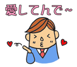salary man's stamp Kansai-ben edition sticker #463242