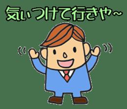 salary man's stamp Kansai-ben edition sticker #463243