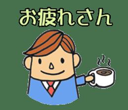 salary man's stamp Kansai-ben edition sticker #463244