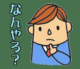 salary man's stamp Kansai-ben edition sticker #463245