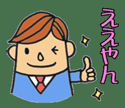salary man's stamp Kansai-ben edition sticker #463246