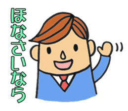 salary man's stamp Kansai-ben edition sticker #463249