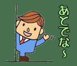 salary man's stamp Kansai-ben edition sticker #463250