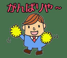 salary man's stamp Kansai-ben edition sticker #463254
