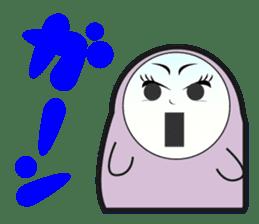 guutarako sticker #463345