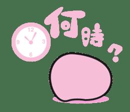 guutarako sticker #463348