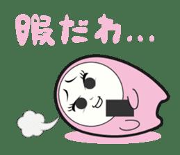 guutarako sticker #463354