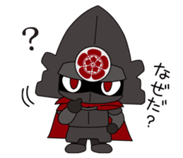 Oda Nobunaga sticker #463379