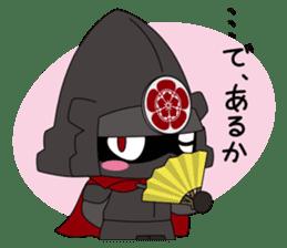 Oda Nobunaga sticker #463386