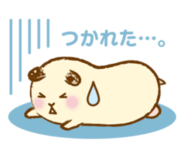 Hamster Sticker sticker #463827
