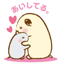 Hamster Sticker sticker #463833