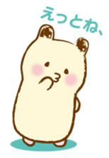 Hamster Sticker sticker #463836