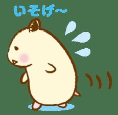 Hamster Sticker sticker #463839