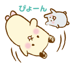 Hamster Sticker sticker #463846