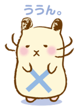 Hamster Sticker sticker #463852
