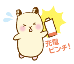 Hamster Sticker sticker #463853