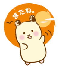 Hamster Sticker sticker #463854