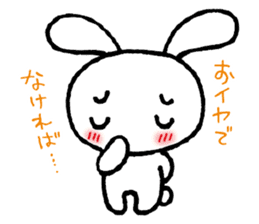 a timid rabbit sticker #464180