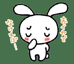 a timid rabbit sticker #464180