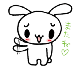 a timid rabbit sticker #464190