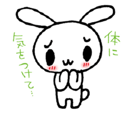 a timid rabbit sticker #464192