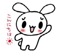 a timid rabbit sticker #464202