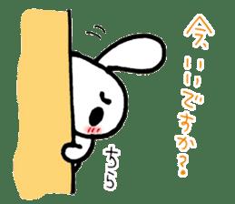 a timid rabbit sticker #464210