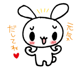 a timid rabbit sticker #464213