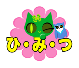 HAPPY Character set of OHARU sticker #464287