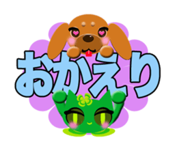HAPPY Character set of OHARU sticker #464293