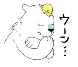 Polar Bear and small Bird sticker #464622