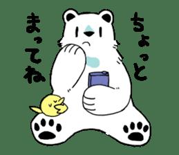 Polar Bear and small Bird sticker #464623
